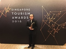 SMRT Service Champions - Taxi Partner Mr Yap Eng Meng
